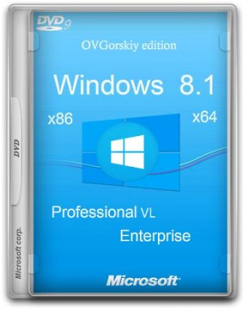 Windows 8.1 Update3 4 in 1 w.BootMenu by OVGorskiy DVD9 x86/x64 (2015) RUS