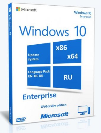 Windows® 10 Enterprise by OVGorskiy® 2DVD 08.2015 (x86-x64) [RU-en-de-uk] (2015)
