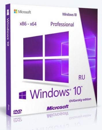 Windows 10 Professional 1511 RU by OVGorskiy 03.2016 2DVD (x86/x64) (2016) RUS