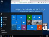 Windows 10 -22in1- (AIO) by m0nkrus (x64) (2015)