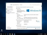 Windows 10 Pro TH2 (x86/x64) Elgujakviso Edition v.12.12.15 (2015)