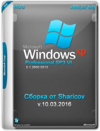Windows XP Professional SP3 VL x86 Sharicov v.10.03.2016 (2016) RUS