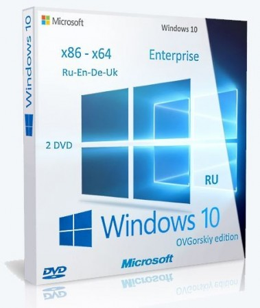 Windows® 10 Ent 1511 x86-x64 RU-en-de-uk by OVGorskiy® 2DVD (02.2016) RUS